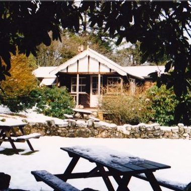 Bernard's Acre Moorland Centre